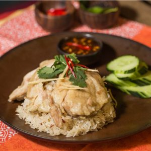 hananiese-steamed-chicken